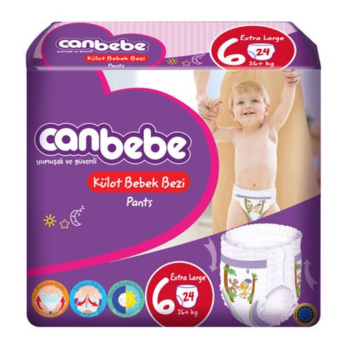 Picture of CANBEBE BABY PANTS 24 6 EXTRA LARGE
