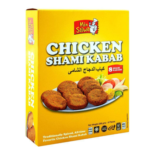 Picture of MONSALWA CHICKEN SHAMI KABAB 288G