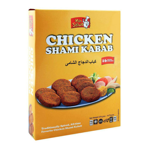 Picture of MONSALWA CHICKEN SHAMI KABAB 576G