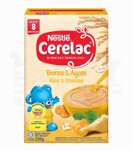 Picture of NESTLE CERELAC RICE & CHICKEN FROM 8 MONTHS 250G